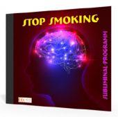 Stop Smoking - Subliminal-Program